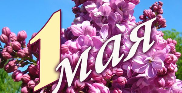Страничка Марина, ЭкстраМагистр -2*4 этап  - Страница 12 731aa07a6f788992656d5040f191723c